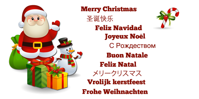 The game jalada Christmas supports Chinese, Dutch, English, French, German, Italian, Japanese, Portuguese, Russian and Spanish.