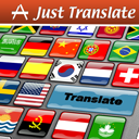 Just Translate - It's just the right choice.
